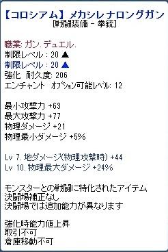 20111216_8.jpg