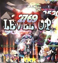 20111217_4.jpg