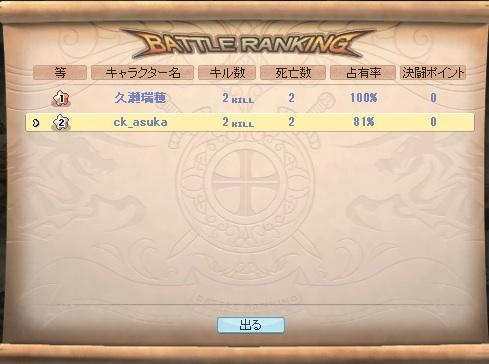 20111220_6.jpg