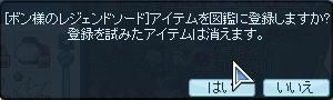 20111221_3.jpg