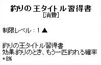 20111221_8.jpg