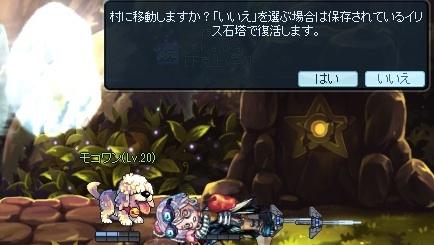 20111222_13.jpg