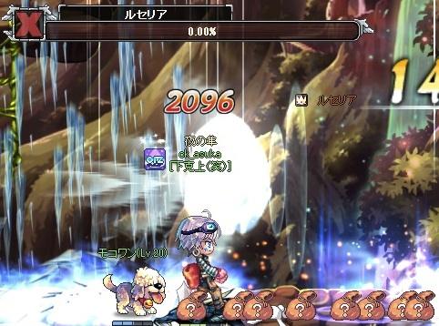 20111222_18.jpg