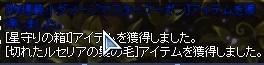 20111222_20.jpg
