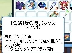 20111227_10.jpg
