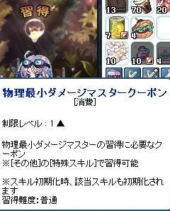 20111228_11.jpg