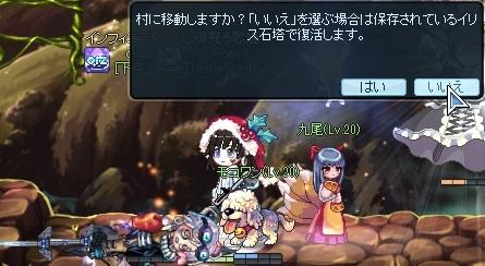 20111229_16.jpg