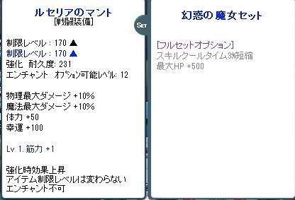 20111229_19.jpg