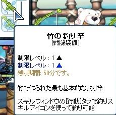 20111229_2.jpg