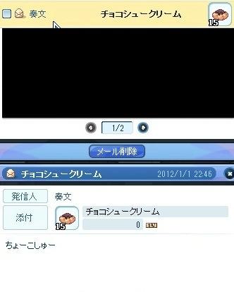 20120102_5.jpg