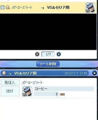 20120102_6.jpg