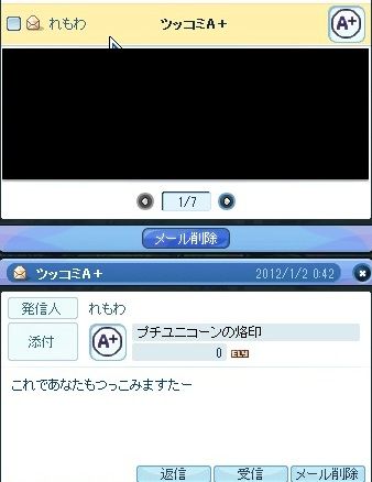 20120102_7.jpg
