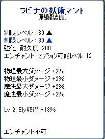 20120102_8.jpg