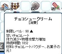 20120102_9.jpg
