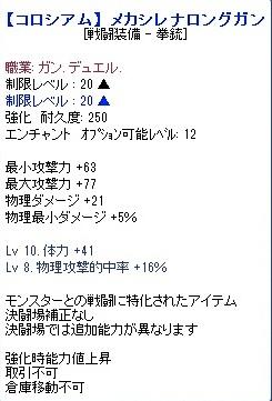 20120107_5.jpg