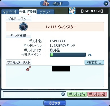 20120108_5.jpg