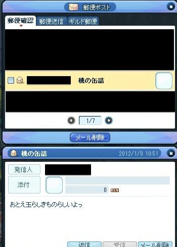 20120109_6.jpg