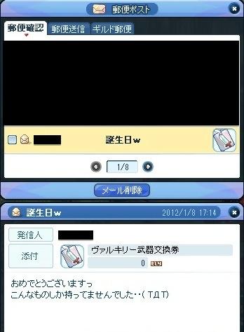 20120109_7.jpg