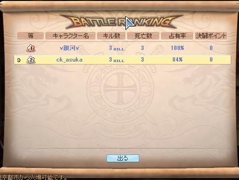 20120114_7.jpg
