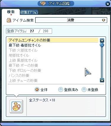 20120114_8.jpg