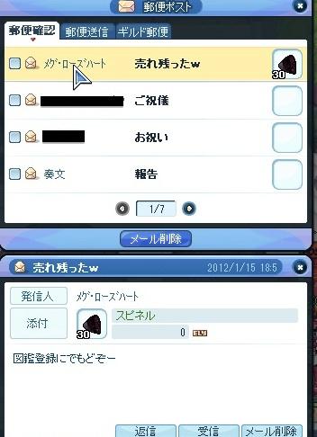 20120116_1.jpg