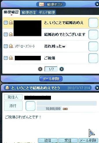 20120118_1.jpg