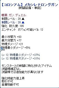 20120123_2.jpg