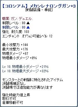 20120123_3.jpg