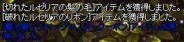20120127_16.jpg