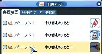 20120127_2.jpg