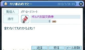 20120127_3.jpg