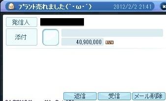 20120203_5.jpg