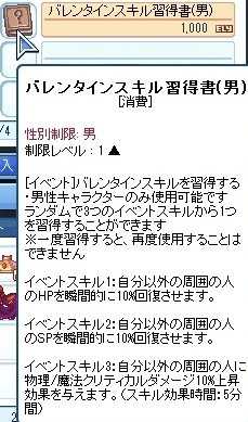 20120209_11.jpg