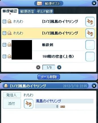 20120211_1.jpg