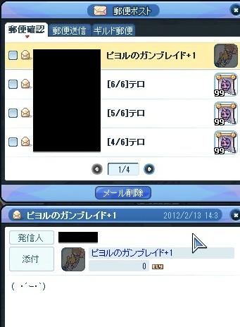 20120214_1.jpg