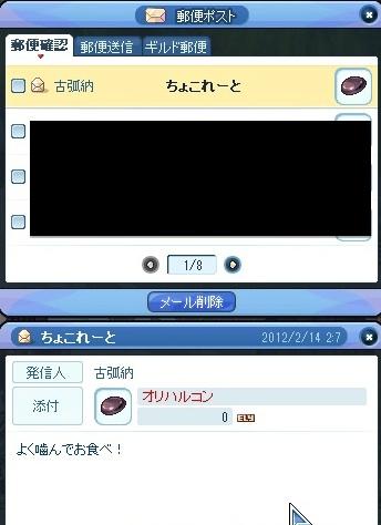 20120214_5.jpg