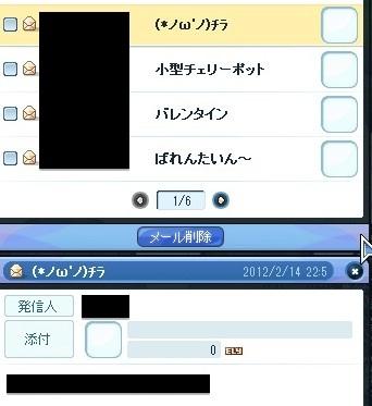 20120215_1.jpg