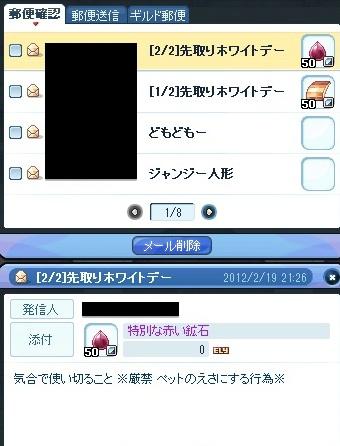 20120220_9.jpg