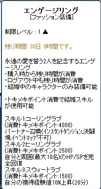 20120223_1.jpg