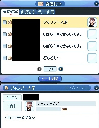 20120223_22.jpg