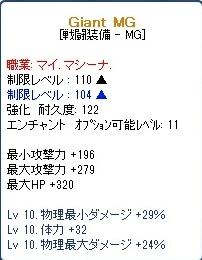 20120224_10.jpg