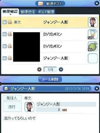 20120225_1.jpg