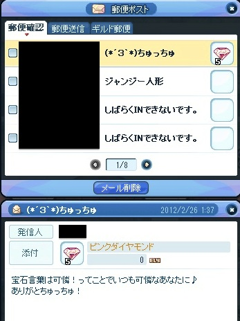 20120226_7.jpg