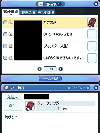 20120227_1.jpg