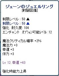 20120229_4.jpg