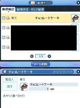 20120301_9.jpg