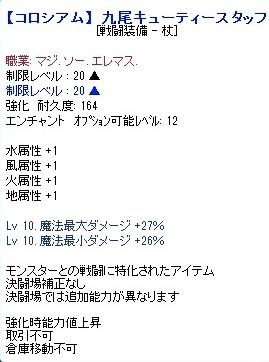 20120302_7.jpg
