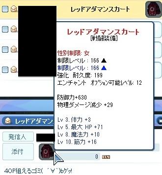 20120305_1.jpg