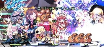 20120307_2.jpg