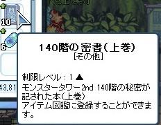 20120312_1.jpg